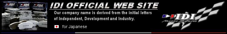 IDI OFFICIAL WEB SITE